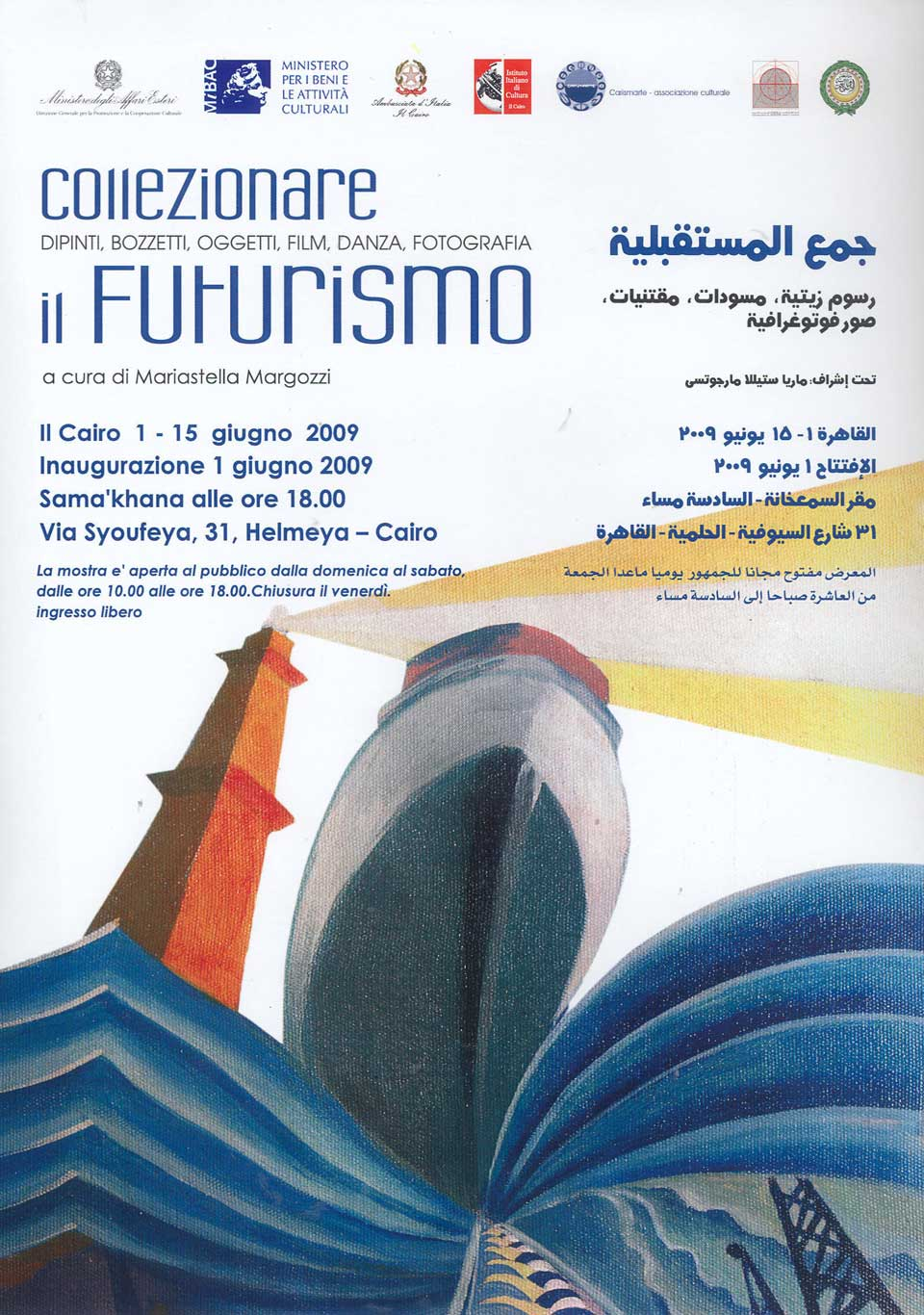 futurismo-estudio-creativo-002